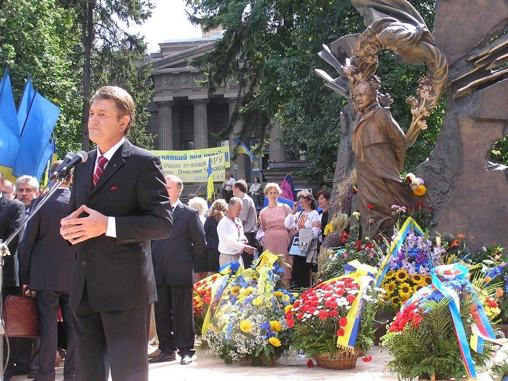 Пам'ятник В'ячеславу Чорноволу