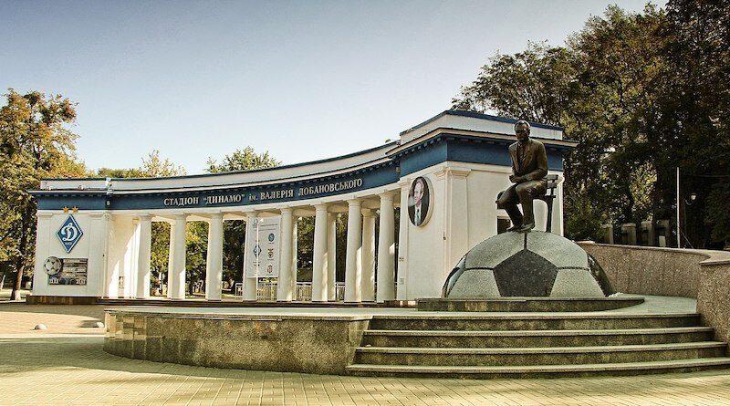 Сталион Динамо