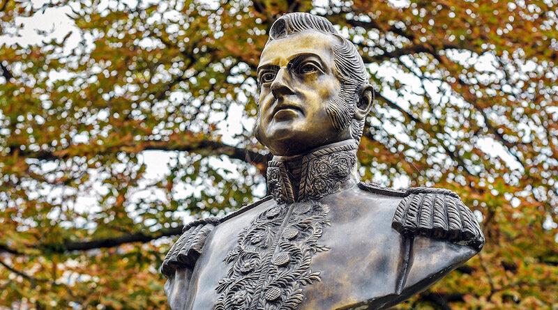 Пам'ятник генералу Хосе де Сан-Мартіну