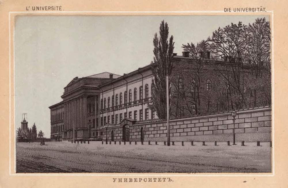 Киев на открытках Идзиковского начала XX века