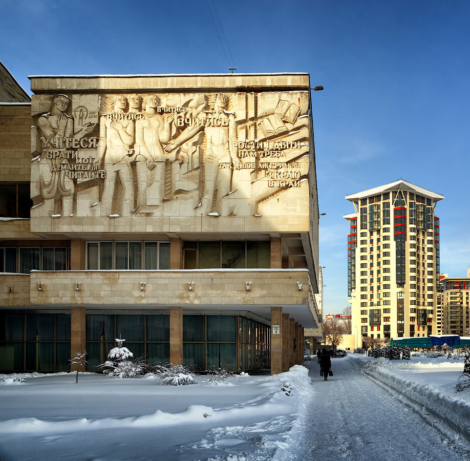 Учебный комплекс КНУ Шевченко