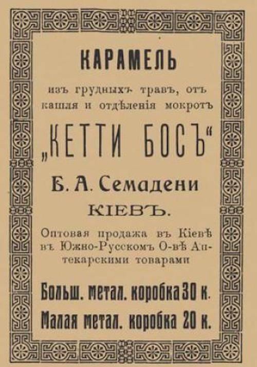 Танцующие мертвецы и непристойные вывески: 5 киевских легенд и баек