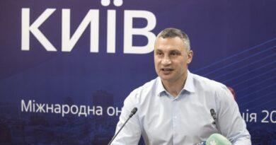 Ми розробляємо амбітний план - щоб через 5 років Київ увійшов до ТОП-100 міст світу - Кличко