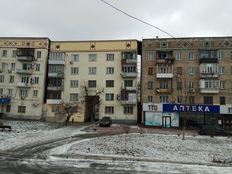 Косий будинок на проспекті Перемоги