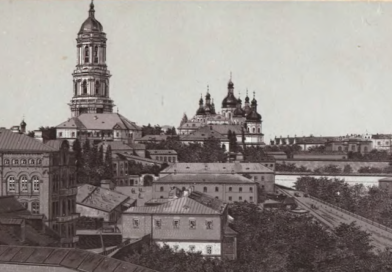 Києва на листівках Ідзіковського початку XX століття