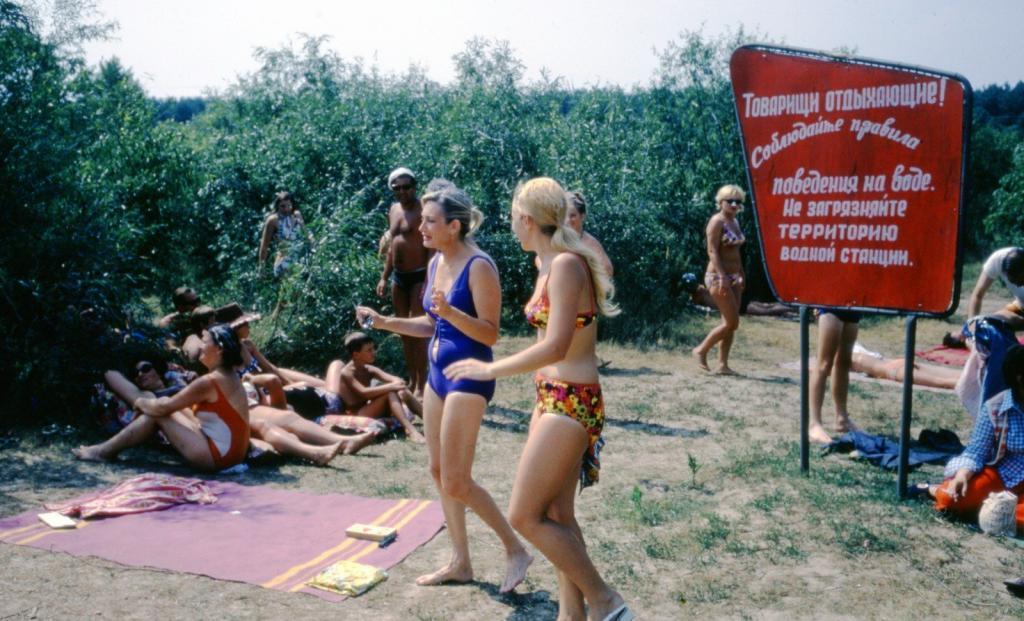 Київ та кияни на фото Томаса Тейлора 1950-1970-х років