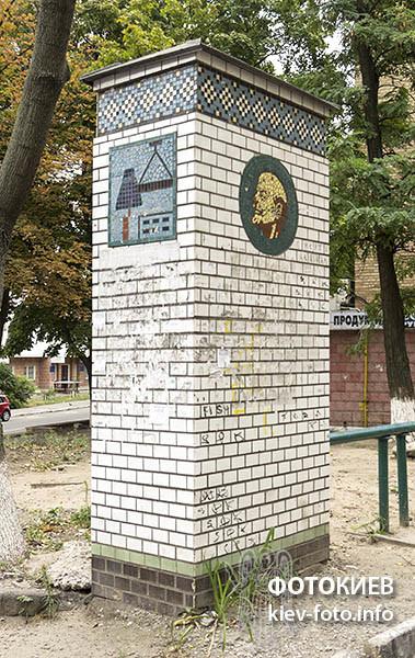 Вулиця Богданівська. Історія