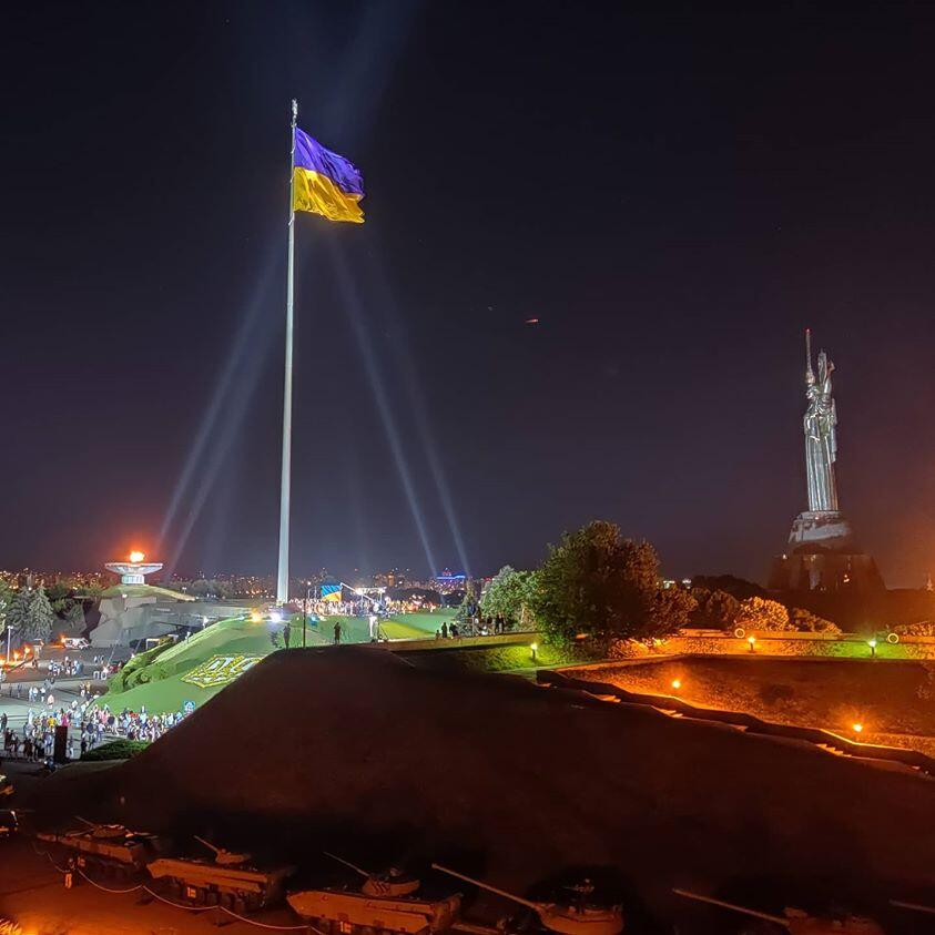 Самый большой флаг в Украине