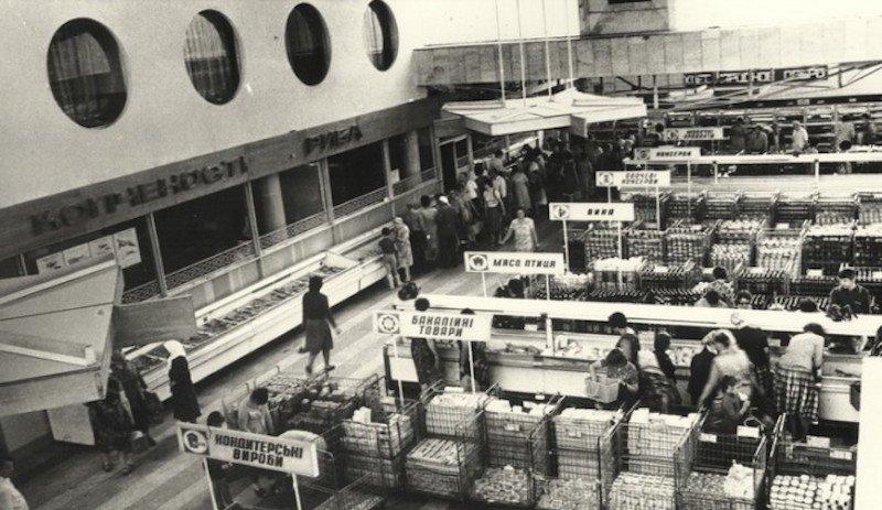Як виглядав один з найперших супермаркетів радянського Києва. Фото