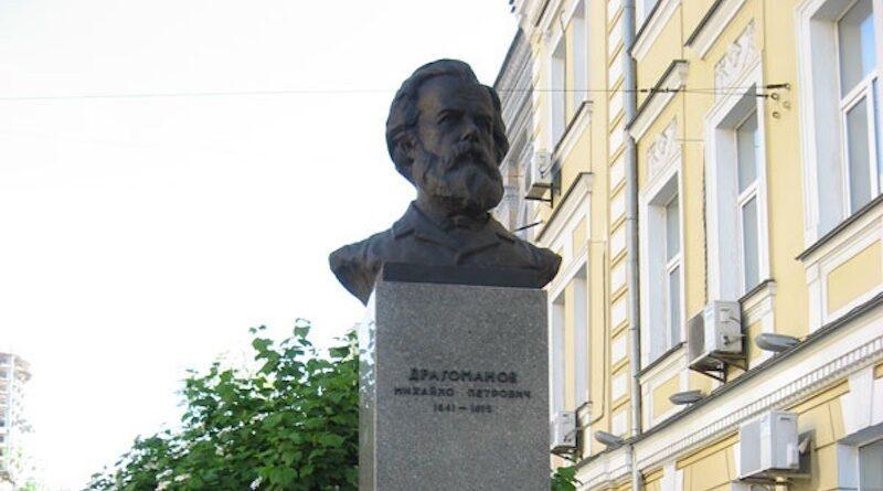Памятник Драгоманову