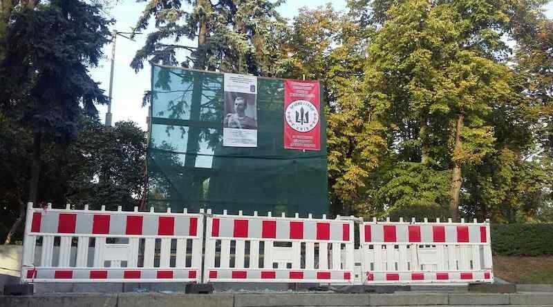 Памятник Петру Болбочану