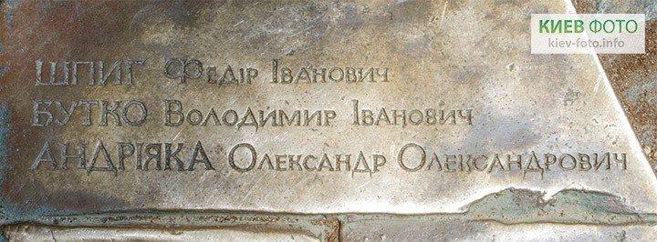 Пам'ятник Проні Прокопівні та Голохвастову - За двома зайцями