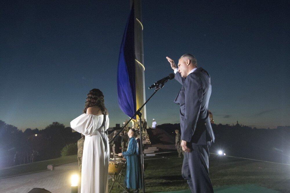 Найбільший прапор в Україні