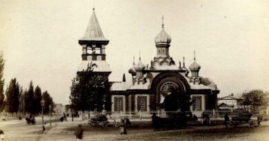 Железная Иоанно-Златоустовская церковь