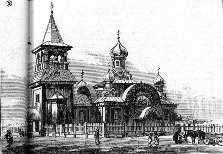 Залізна церква Іоана Златоуста. Історія