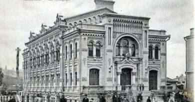 синагога Бродского