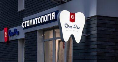 Які є види накладок на зуби та в чому їх відмінності?