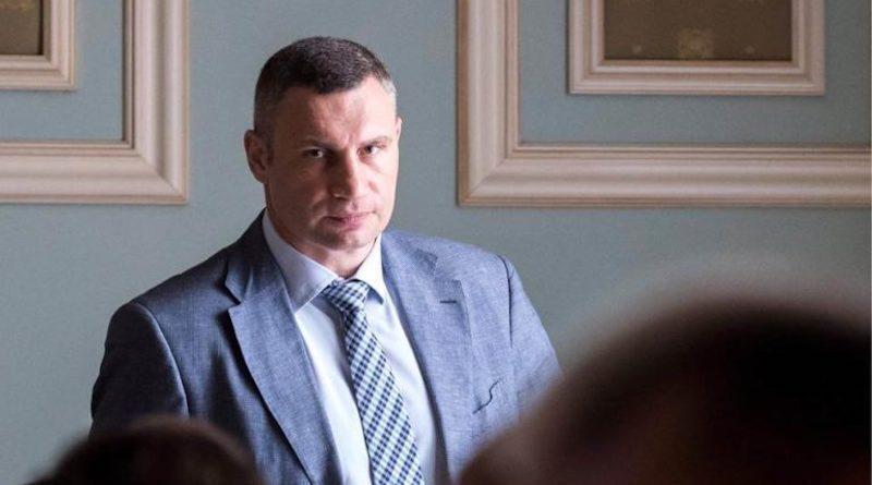 Прощаємося з одним з кращих мерів України: Кличко прибув на похорони Кернеса