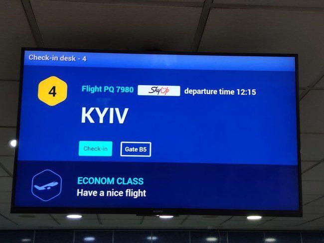 """В аэропорту Ташкента перешли на написание """"Kyiv"""" вместо """"Kiev"""", - посольство. Фото"""