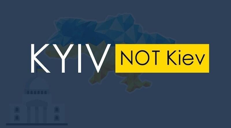 """В аеропорту Ташкента перейшли на написання """"Kyiv"""" замість """"Kiev"""", - посольство. Фото"""