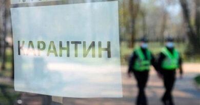 Карантин в Україні подовжено до 28 лютого, на 16 днів введуть жорсткий локдаун