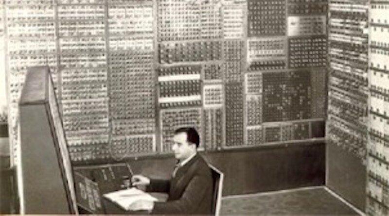 первый компьютер в европе