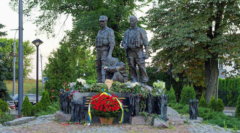 Пам'ятник воїнам-афганцям