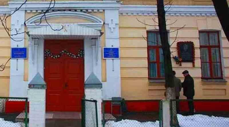 Музей Валерия Лобановского