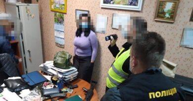 Нотаріуса Київського міського округу затримано під час одержання 1,2 млн грн хабаря, - Нацполіція. Фото