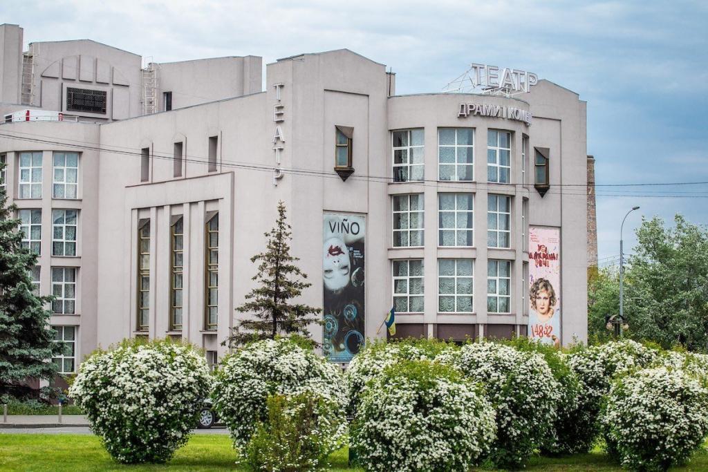 Київський академічний театр драми і комедії на лівому березі