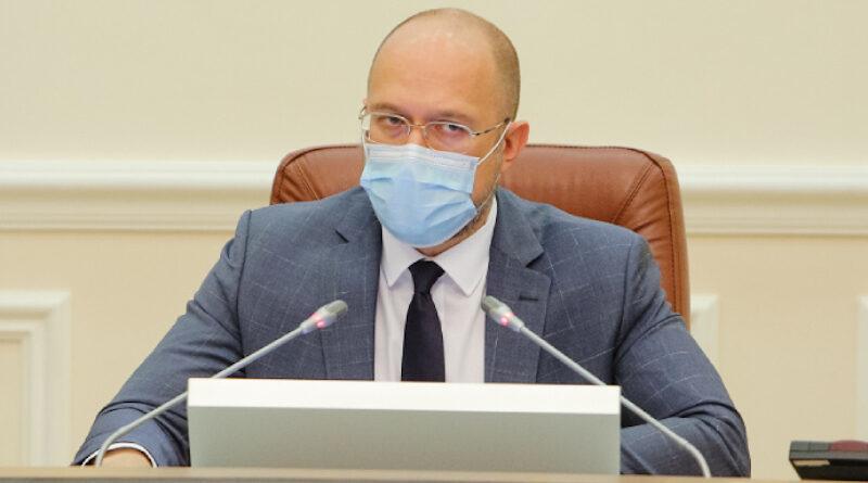 Кабмін вирішив, яким буде карантин в Україні