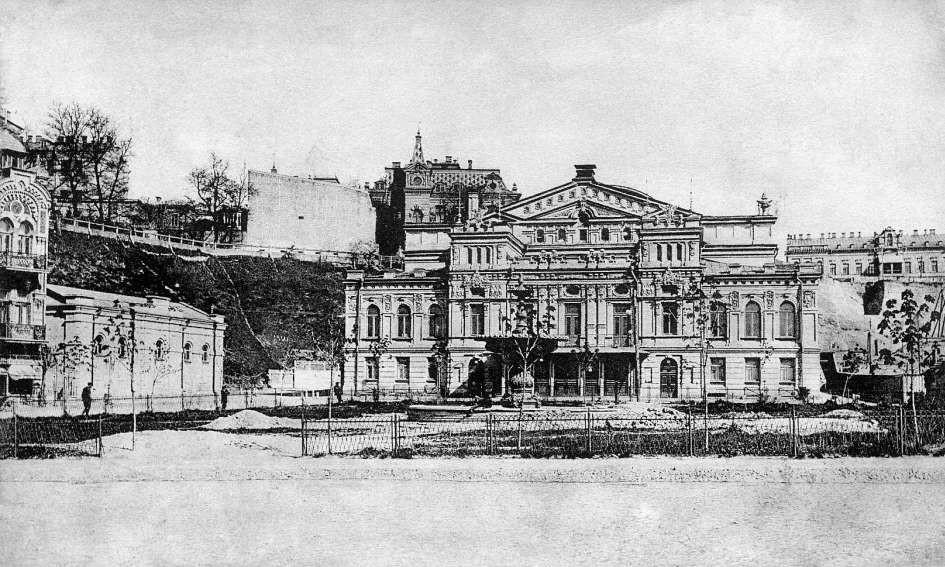 Здание театра в начале ХХ в.  В то время - Театр «Соловцов».