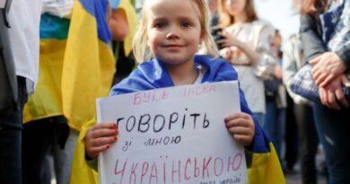 Говоріть українською: Набула чинності 30 стаття мовного закону
