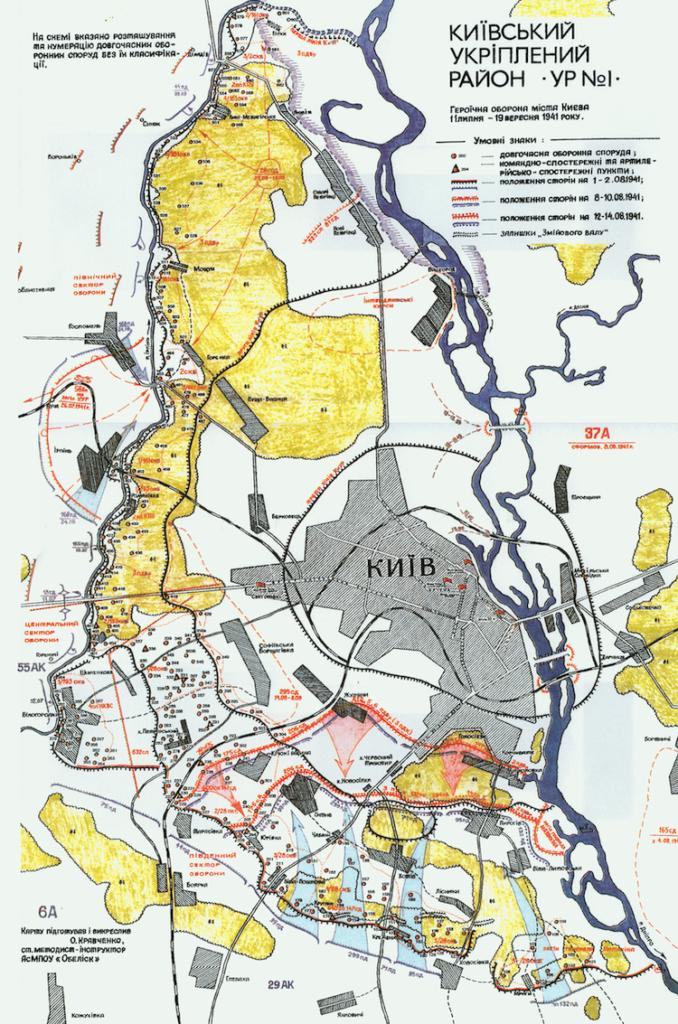 3 - я лінія оборони на карті київського укріпленого району, автор Олександр Кравченко.