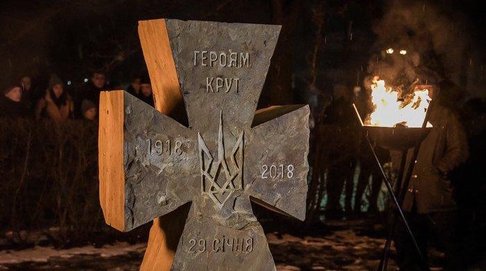 """Памятник """"Героям Крут"""" на Львовский площади"""
