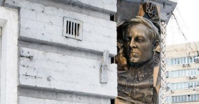 Мемориальная доска Симону Петлюре