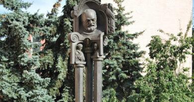 Пам'ятник Сергію Параджанову