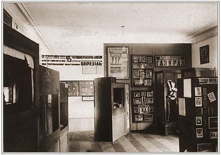 Музей театрального, музыкального и киноискусства Украины.