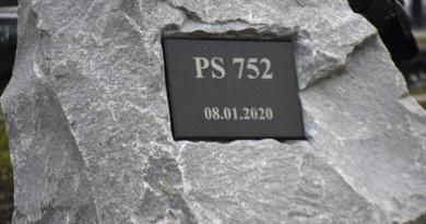 сквер пам'яті збитого в Ірані рейсу МАУ