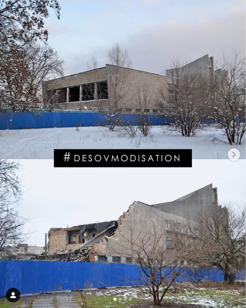 Демонтаж будівлі басейну на Курнатовскього в Києві. Фото: child_of_socialism