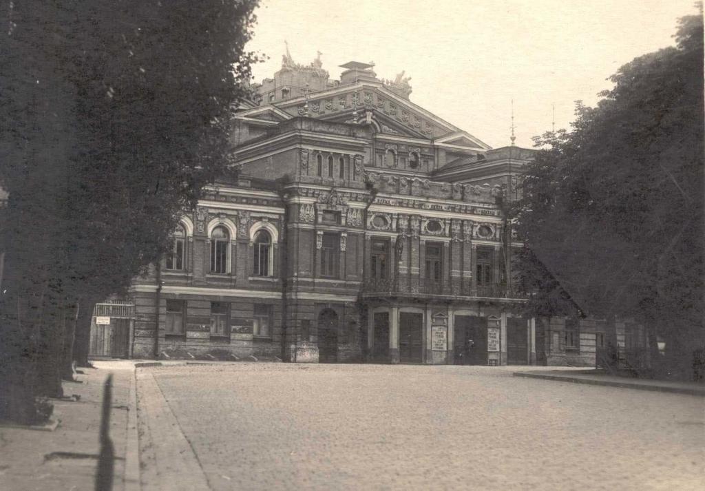Театр им.  И. Франко.  Фото конца 1920-х гг.