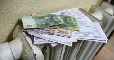 В Україні зросли тарифи на тепло