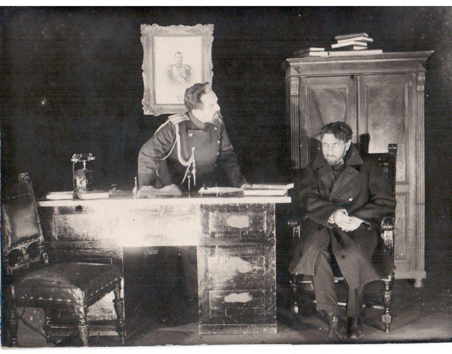Сцена из спектакля «Грех» В. Винниченко, 1920