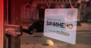 З 8 до 24 січня включно в Україні діятимуть посилені карантинні обмеження.