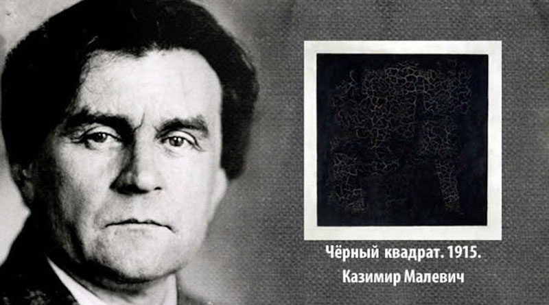 Казимир Малевич та чорний квадрат