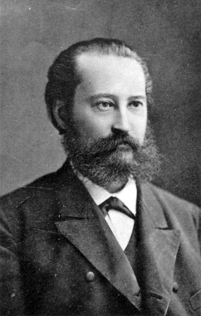 Е.И. Афанасьев