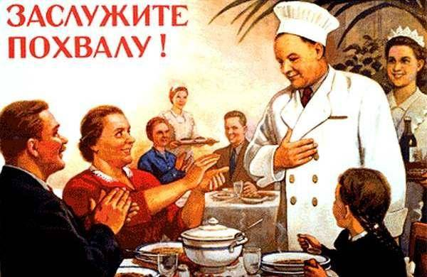 Киевские рестораны времен СССР