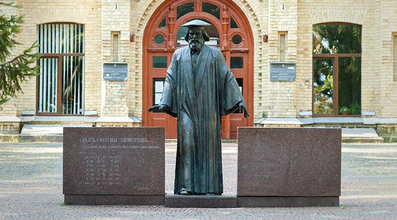 Пам'ятник Дмитру Менделєєву