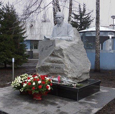 Памятник Александру Шалимову