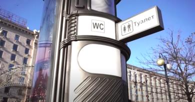 У КМДА показали як користуватися автоматизованими вбиральнями в Києві та де їх можна знайти. Відеоінструкція
